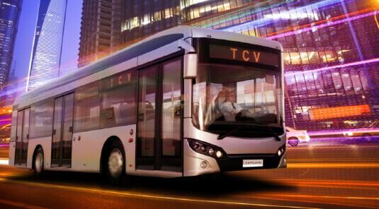 Türkiyenin Otobüsü